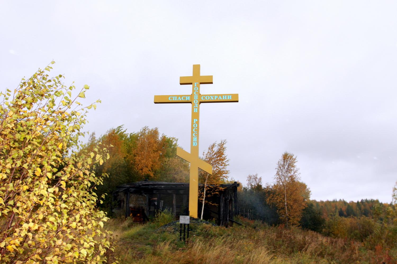 Поклонный крест в 2010 году